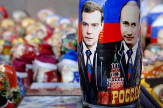 Экономический прогноз для России на - й год