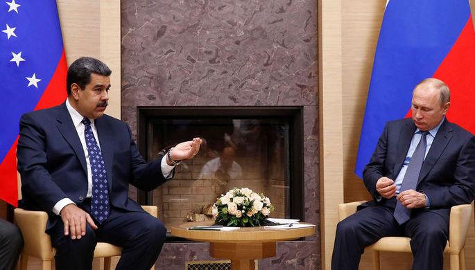 Подтвердил участие: Мадуро приедет на Парад в Москву