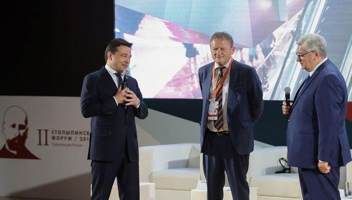 Воробьёв выступил на II Столыпинском форуме «Стратегии для России»