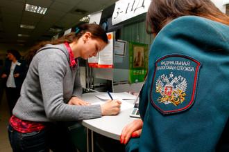 Экс-главу ИФНС 28 по г. Москва подозревают в многомиллиардном хищении