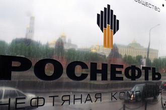 Самые высокие уровни зарплат у руководителей «Роснефти»