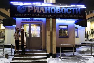 Определена новая структура агентства «Россия Сегодня», создаваемого на базе ликвидированного указом президента агентства РИА «Новости»