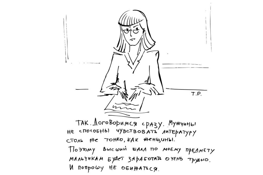 �����������: <a href='http://tanja-ru.livejournal.com/' target='_blank'><b>������� ������� </b></a>