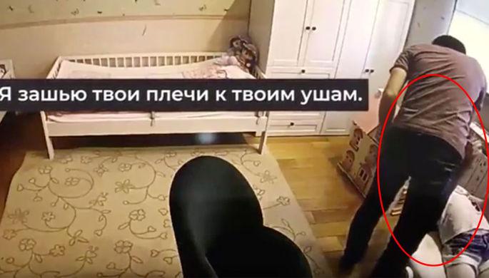 «Зашью плечи к ушам»: репетитор осужден за истязание школьницы