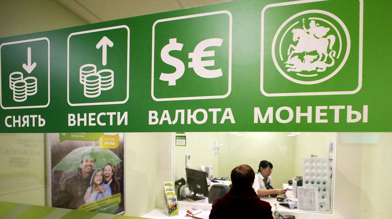 Количество должников по кредитам в россии альфа банк кредит карта оформить онлайн заявку
