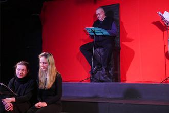 Спектакль «Новая Антигона» в Театре.doc