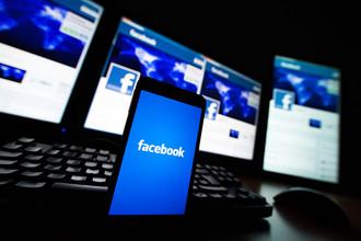 Facebook тестирует систему платных сообщений другим пользователям