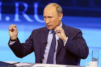 Владимир Путин провел «прямую линию» с россиянами