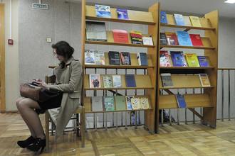 Кто снимает книги с полок