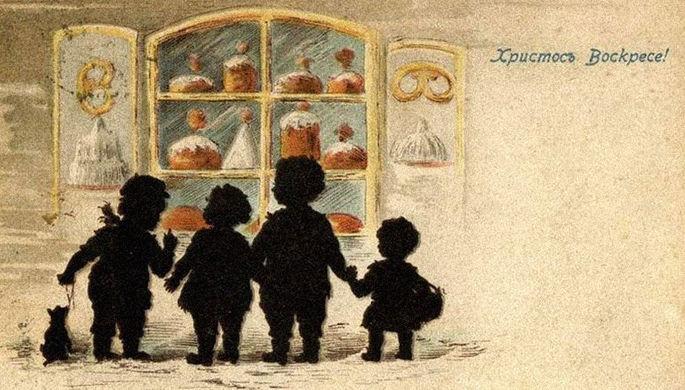 «Не менее 50 блюд»: как Москва отмечала Пасху