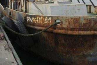 Рыболовецкое судно ЯМК-0041