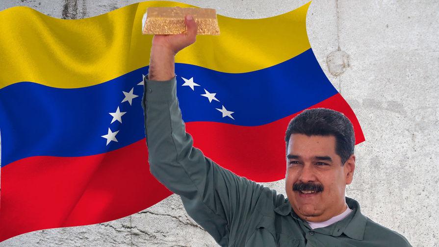 Мадуро прокомментировал возможность новых выборов в Венесуэле