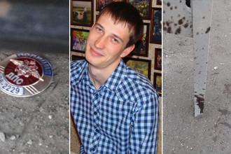 На фото (в центре) Александр Поломанов и место происшествия