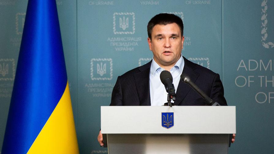 Климкин заявил, что Украина попытается говорить СЃРџСѓС'иным черезРњРµСЂРєРµР»СЊ