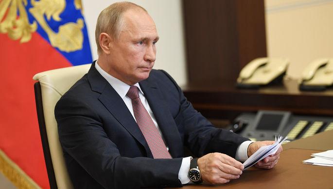 «Это не просто страна»: Путин назвал Россию цивилизацией