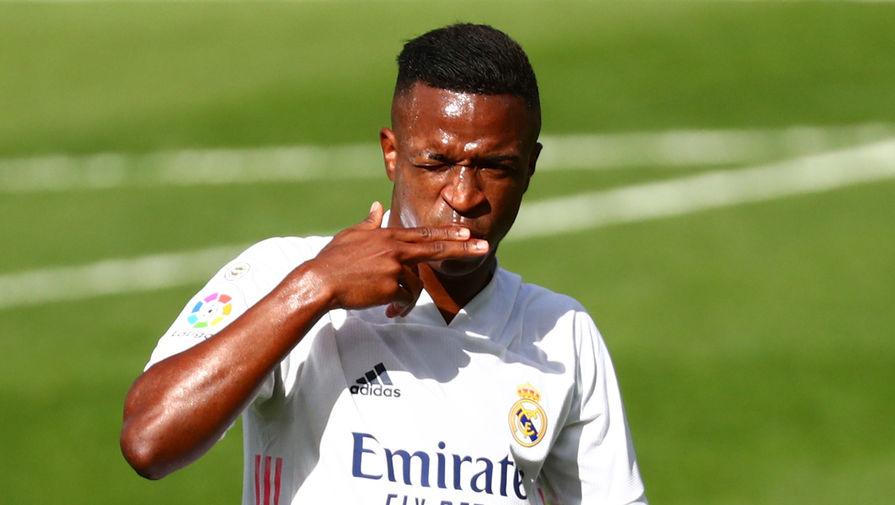 Нападающий «Реала» Винисиус Жуниор