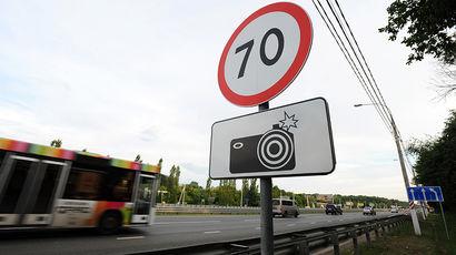 За первый квартал 2016 года ГИБДД Москвы выписала 1,5 млн штрафов с дорожных камер