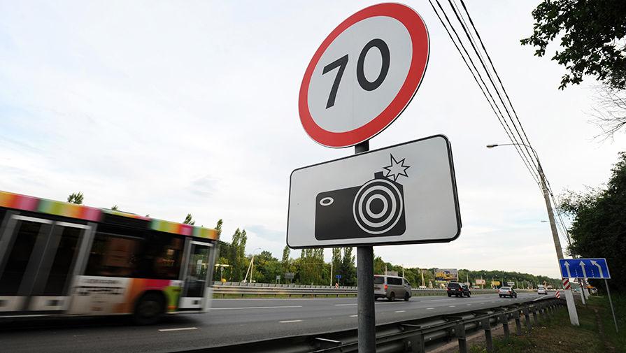 Глава ГИБДД прояснил ситуацию с новыми штрафами за превышение скорости