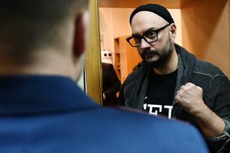 Режиссер Кирилл Серебренников в Басманном суде Москвы, 17 октября 2017 года