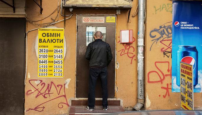 «Начался кризис»: экс-министр предрек дефолт на Украине