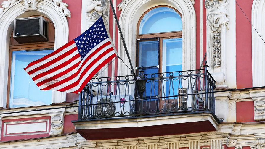 Как Россия закрывает генконсульство США в Санкт-Петербурге