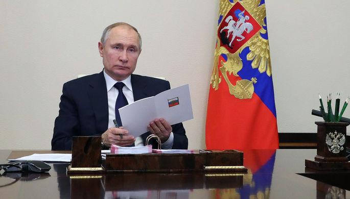 Президент России Владимир Путин в режиме видеоконференции проводит встречу с руководителями фракций Государственной Думы РФ, 17 февраля 2021 года