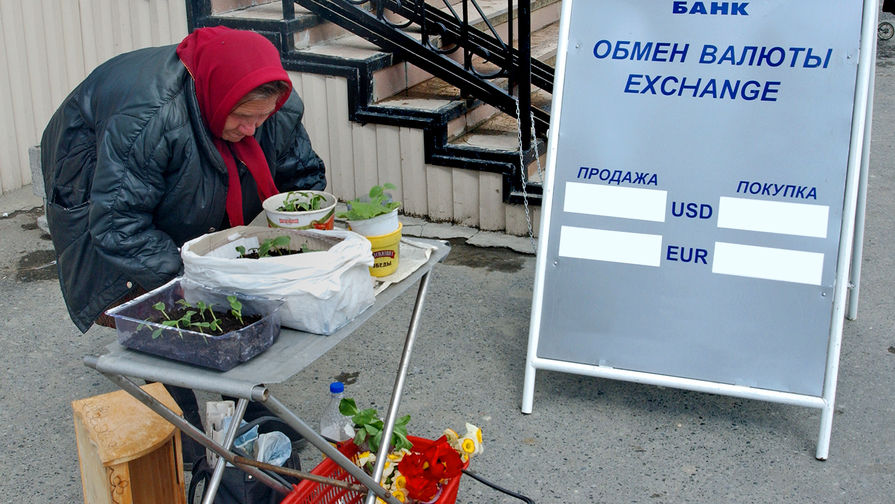 Евро за 100 рублей сделает страну закрытой