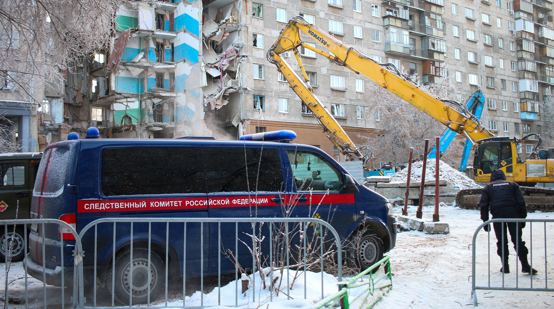 Магнитогорск прощается с погибшими + Фото, Видео