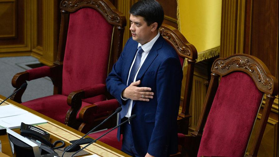 Председатель Верховной рады Украины Дмитрий Разумков на первом заседании девятого созыва Верховной рады Украины в Киеве, 29 августа 2019 года