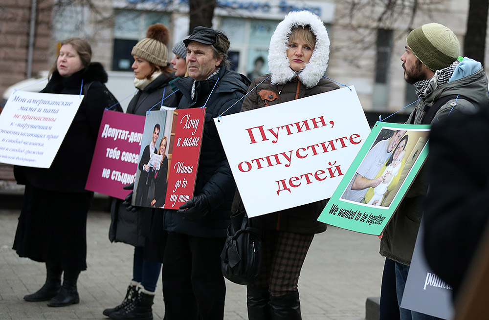 Саратов  Баталина Закон Димы Яковлева сыграл