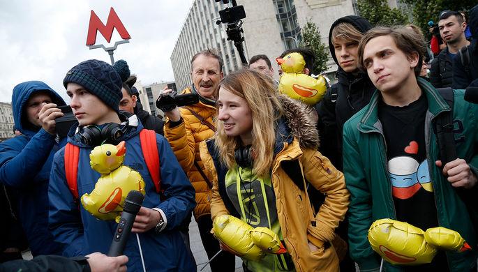 Акции протеста на Тверской улице 7 октября 2017