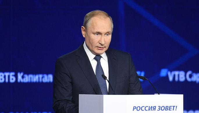 Во время большой пресс-конференции президента России Владимира Путина в Центре международной торговли в Москве, 19 декабря 2019 года
