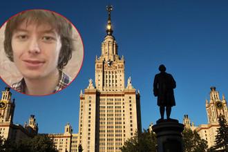 «Помогите, убивают!»: аспирант МГУ погиб на глазах полицейских