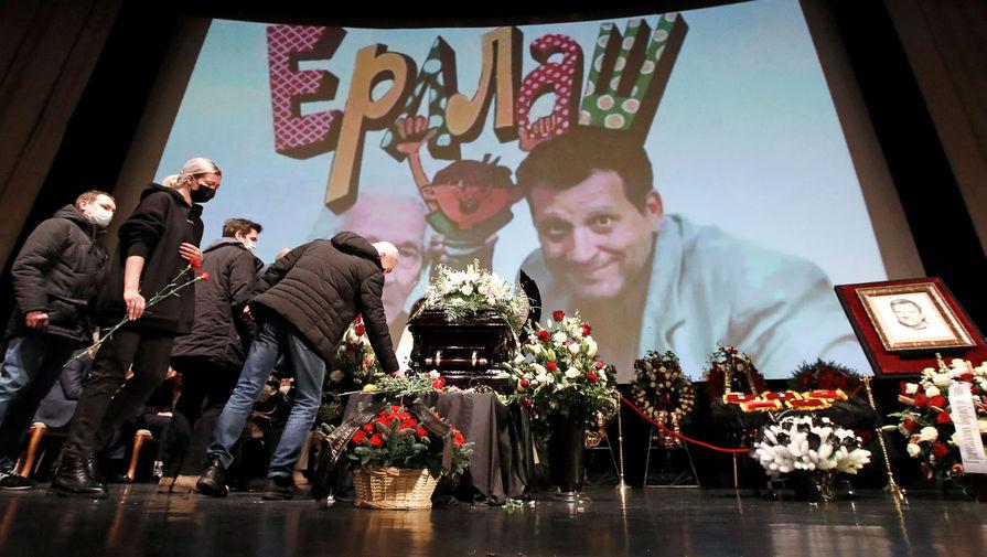 Церемония прощания с художественным руководителем «Ералаша» Борисом Грачевским в Доме кино, 17 января 2021 года
