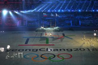 В Пхенчхане пройдут зимние Олимпийские игры 2018 года