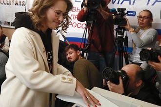 Кандидат в президенты РФ Ксения Собчак на избирательном участке в Москве, 18 марта 2018 года