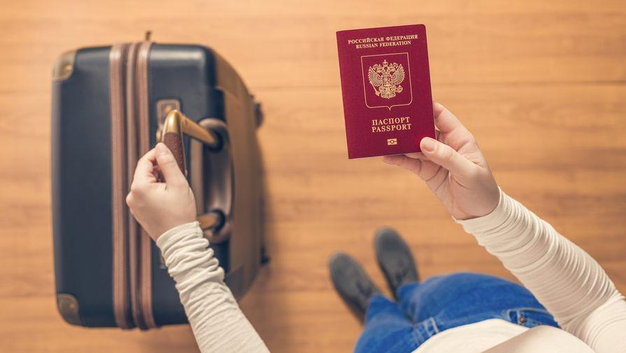 В России создадут цифровой профиль туриста