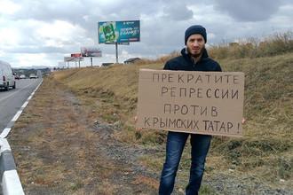 Участник одиночных пикетов крымских татар 15 октября 2017