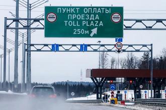 Участок платной дороги М-11 Москва- Санкт-Петербург, 2016 год
