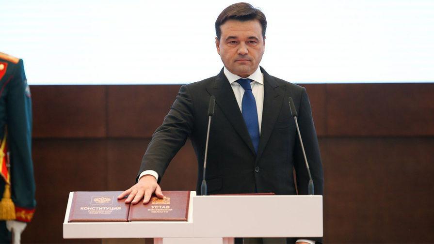 Губернатор Подмосковья дал разъяснения о компенсации безработным из-за коронавируса