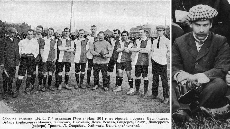 85 лет назад умер основоположник российского футбола Дюперрон