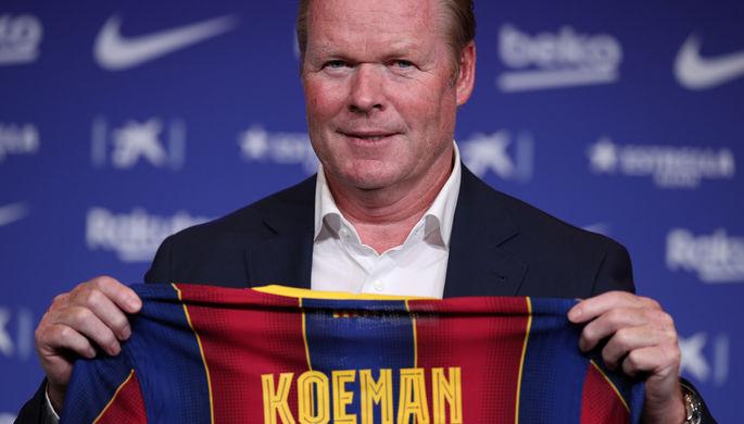 Игра по-голландски: как Куман поменяет «Барселону»