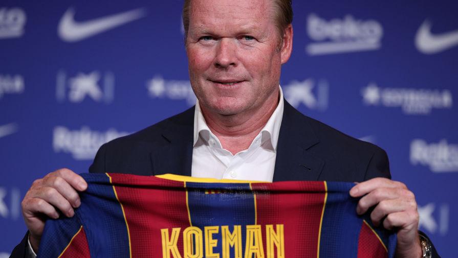 «Барселона» может уволить Кумана после завершения сезона