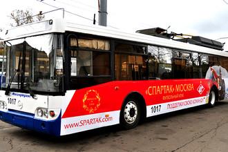 Такие троллейбусы вскоре можно будет увидеть на улицах столицы