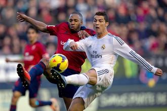 Мадридский «Реал» отыгрался с 0:2 в матче с «Осасуной»