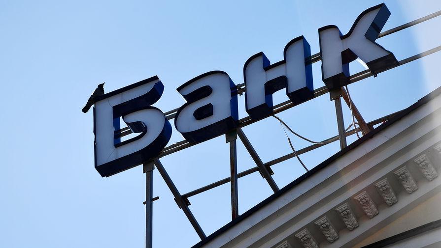 Банк России ожидает повышение ставок по кредитам до конца 2021 года
