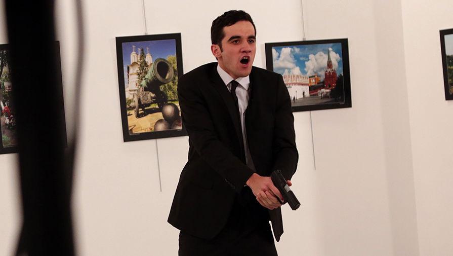 Убийца российского посла Андрея Карлова