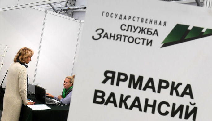 Вопреки коронавирусу: как рынок занятости в Москве перенес пандемию