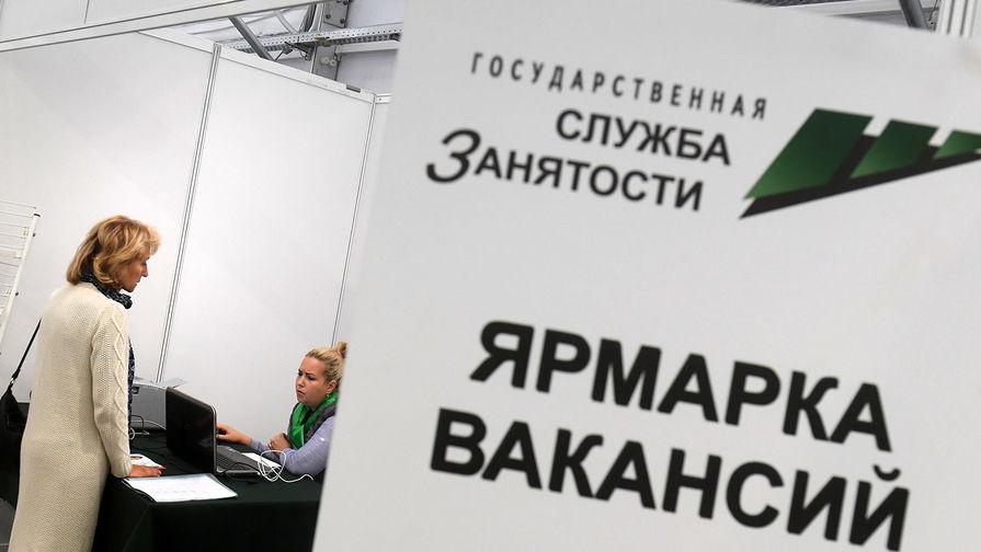 Власти Москвы заявили о восстановлении рынка труда после локдауна