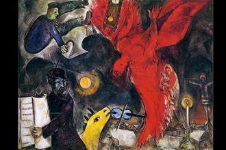 «Падение ангела» (1923–1933–1943)